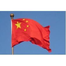 Знаме на Китай 90 х 150 см.