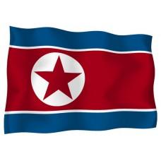 Знаме на Северна Корея 90 х 150 см