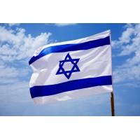 Знаме на Израел 90 х 150 см.