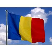 Знаме на Румъния 90 х 150 см.