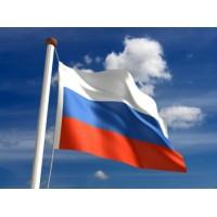 Знаме на Русия 40 х 60 см.