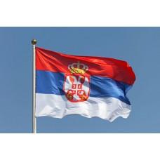 Знаме на Сърбия 90 х 150 см.