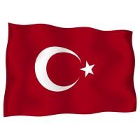 Знаме на Турция 90 х 150 см