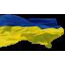 Знаме на Украйна 90 х 150 см.