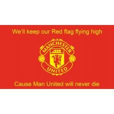 Знаме на Манчестър Юнайтед 90 х 145 см.